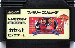 Super Mario Bros 2j [FDS conversion]